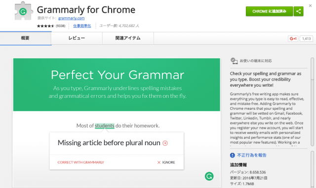 chromeext_03