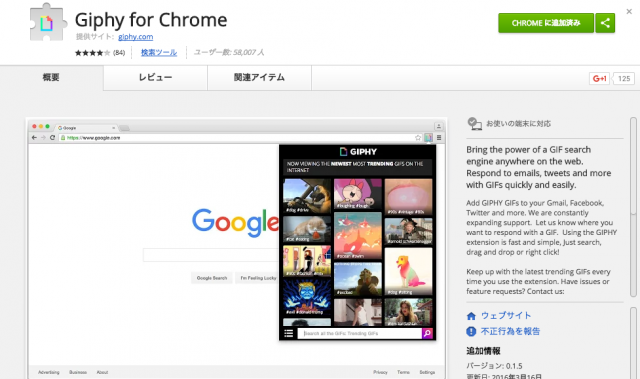 chromeext_10