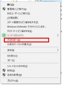 clickmenyu5
