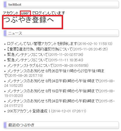 twittbot9
