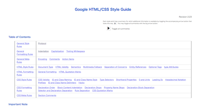google-sytle-guide