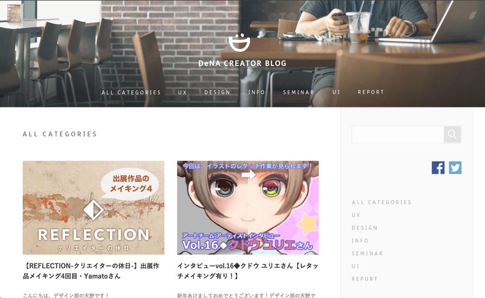 10-creator-blog-03