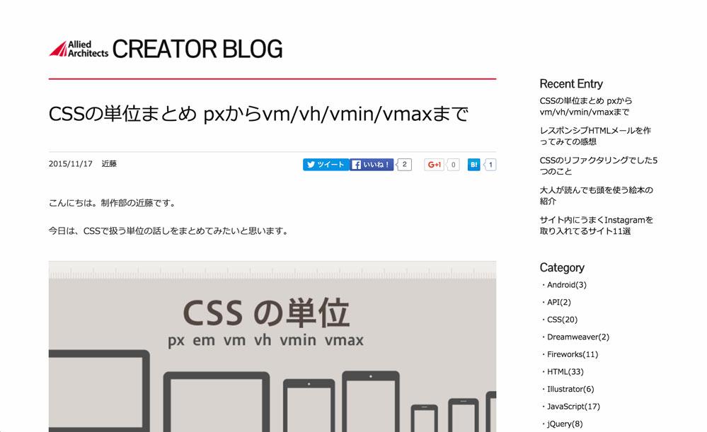 10-creator-blog-06