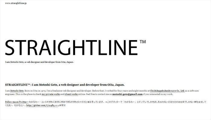 Straightlineのサイトのホーム画面
