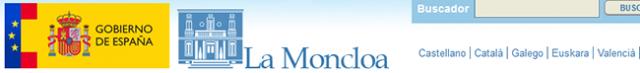 La Moncloa (スペイン政府本部)の言語選択機能