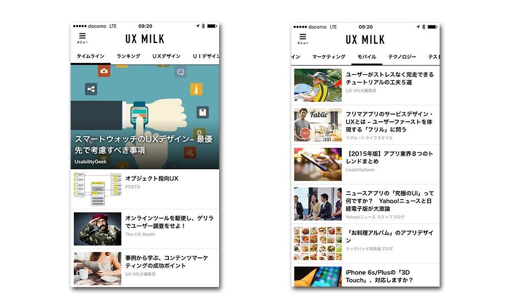 uxmilk_app_release_2