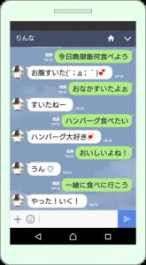 rinna_photo