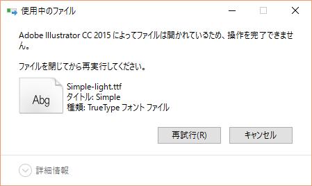 2016-02-17_10h34_19