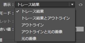 2016-02-23_12h50_13