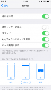 20160210_123305000_iOS