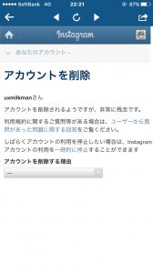 IMG_8780