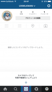 IMG_8863