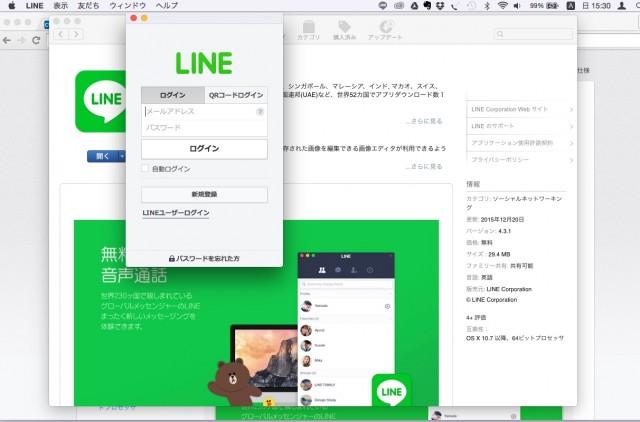 PCLINE3
