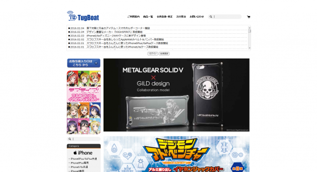 スマートフォンケース・カバーの通販【HECTO】iPhone,Android,iPad等