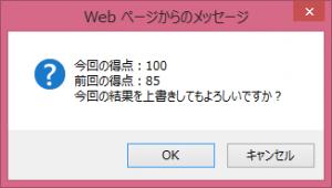 image8_6