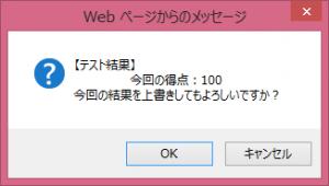 image8_7