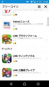 screenshotshare_20160207_174342