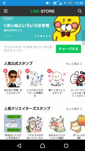 screenshotshare_20160207_174527