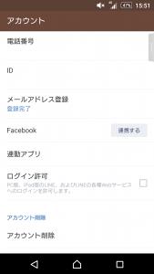 screenshotshare_20160209_155148