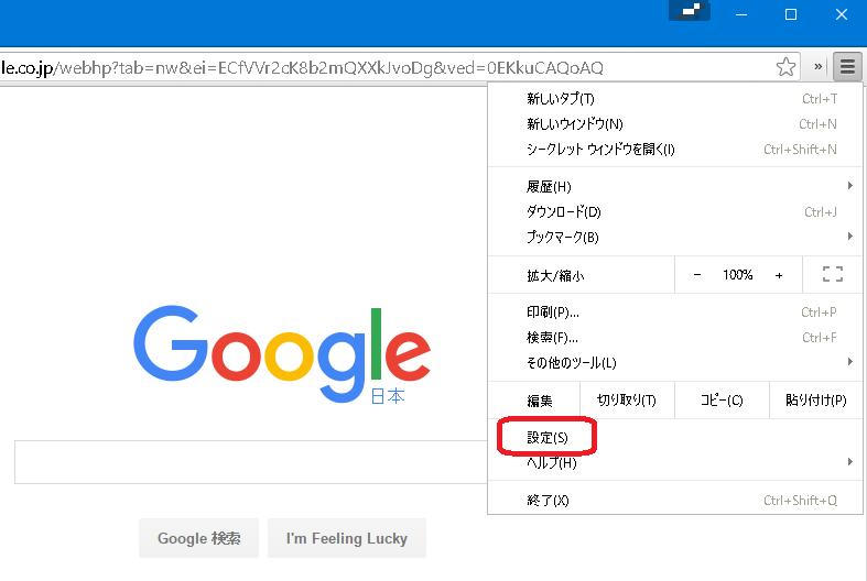 Google Chromeでインターネットの閲覧履歴を削除する方法   UX MILK