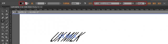 2016-03-24_16h16_56