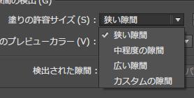 2016-03-25_23h38_28