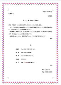 ページ罫線_8