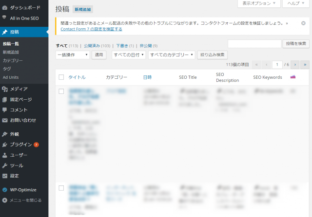 投稿  WordPress