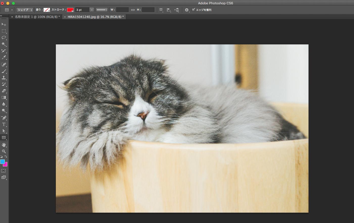 Photoshopの画像サイズ 解像度を変更する方法 Ux Milk