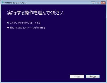 ディスクイメージISO3