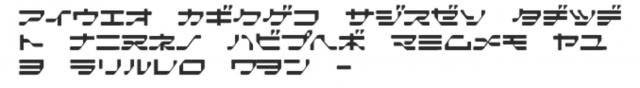 http://www.free-font.jp/dsgnfont_20.html