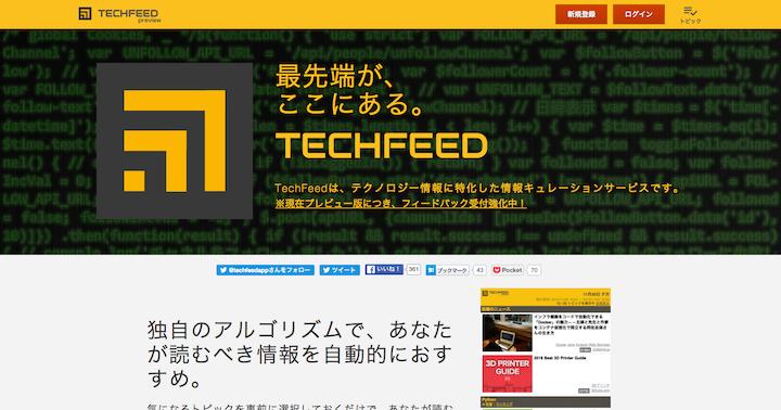 techfeed