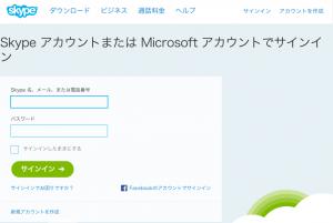 web skype1