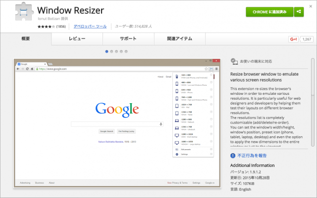 windowresizer
