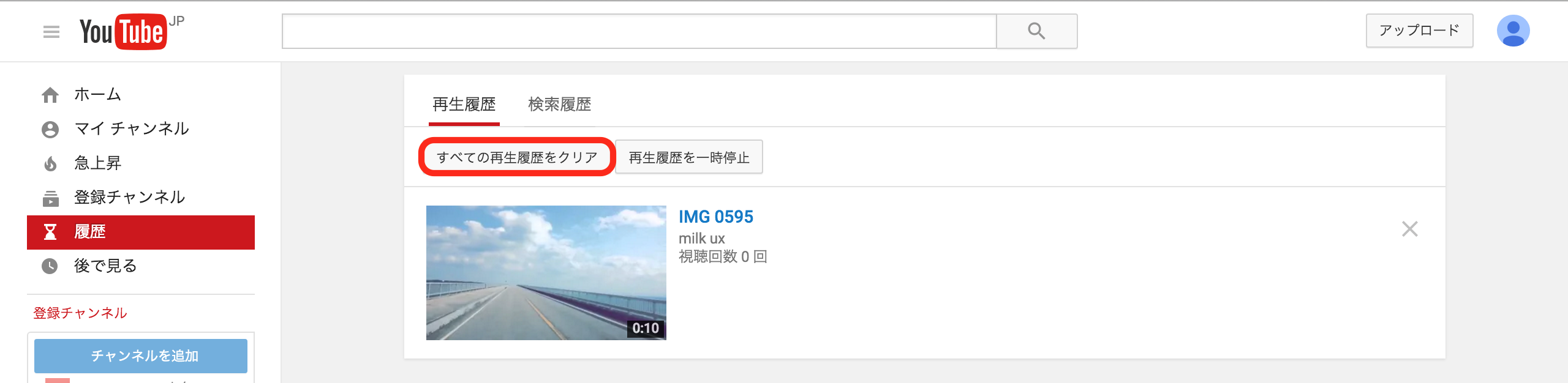 youtube18