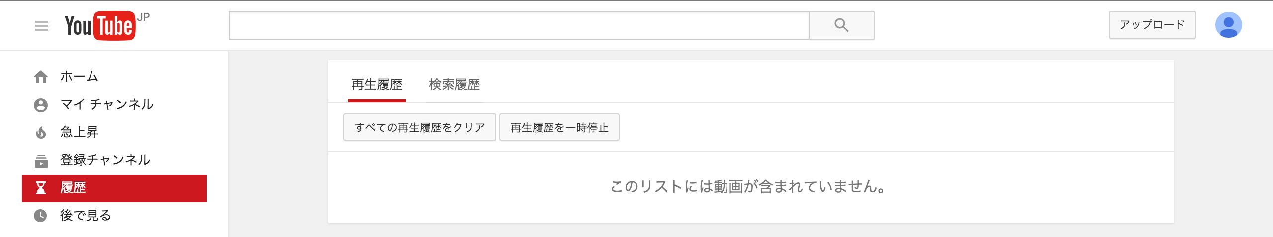 youtube19