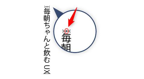 2016-04-08_19h31_36