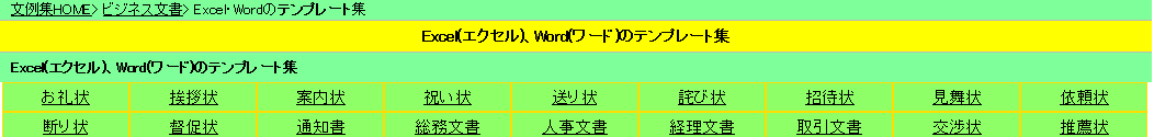 2016-04-16 (4)