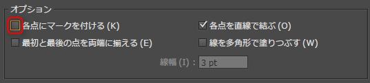 2016-04-20_17h12_52