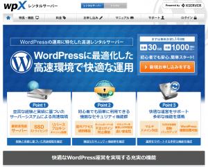 WordPressを使うメリットとデメリット_2