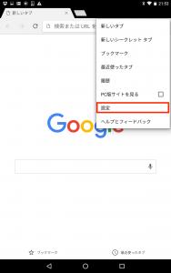 HP_01