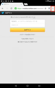 Screenshot_20160423-213801