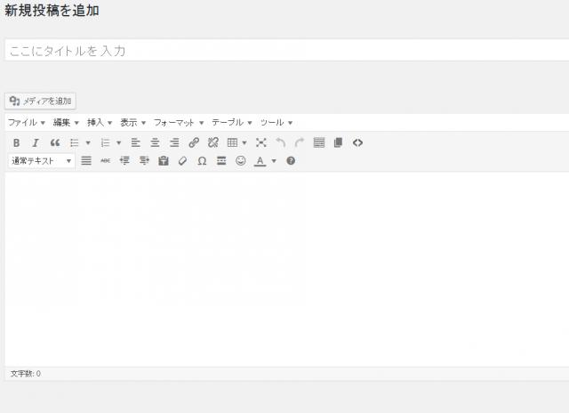 WordPressで記事にYouTubeの動画を表示させる方法_1