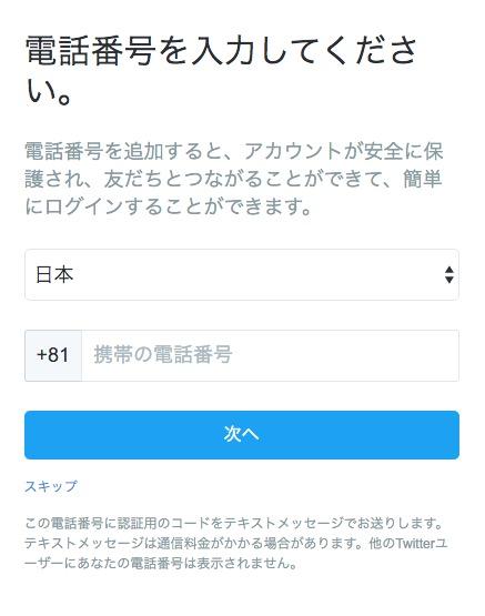 screenshot 1,069