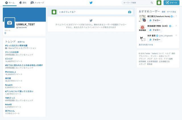 screenshot 1,076
