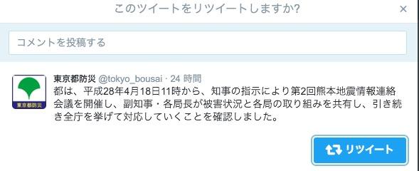 screenshot 1,090