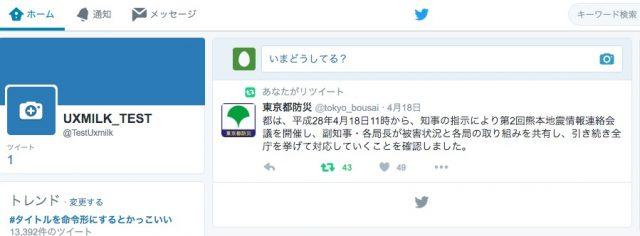 screenshot 1,092