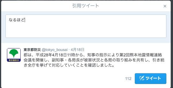 screenshot 1,093