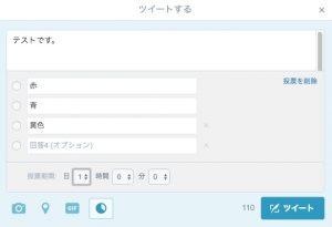 screenshot 1,122