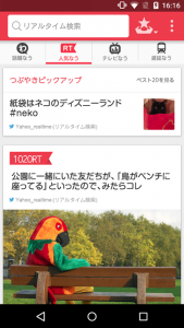 screenshot-2016-06-14 17.50.07